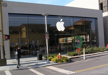 Apple_Store_Yonkers
