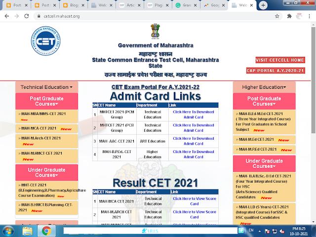 MHT CET 2021 Result date