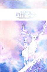 Tokyo_Ghost_10_02_Floyd_Wayne.Arsenio_Lupín