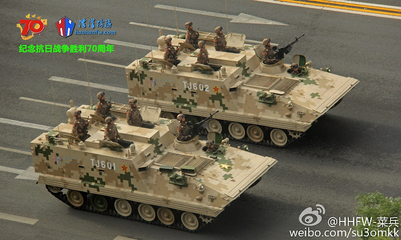 ZBD-04A / ZBD-08 Tracked Infantry Fighting Vehicle – China   Thai