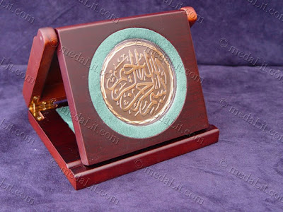 Arabic-Islamic Calligraphy Bronze Medal made by Absi co