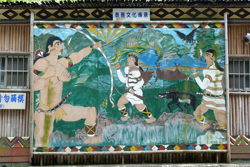 TAIWAN. Dans une region ou habitent les aborigenes de l ethnie Atayal - P1110703.JPG