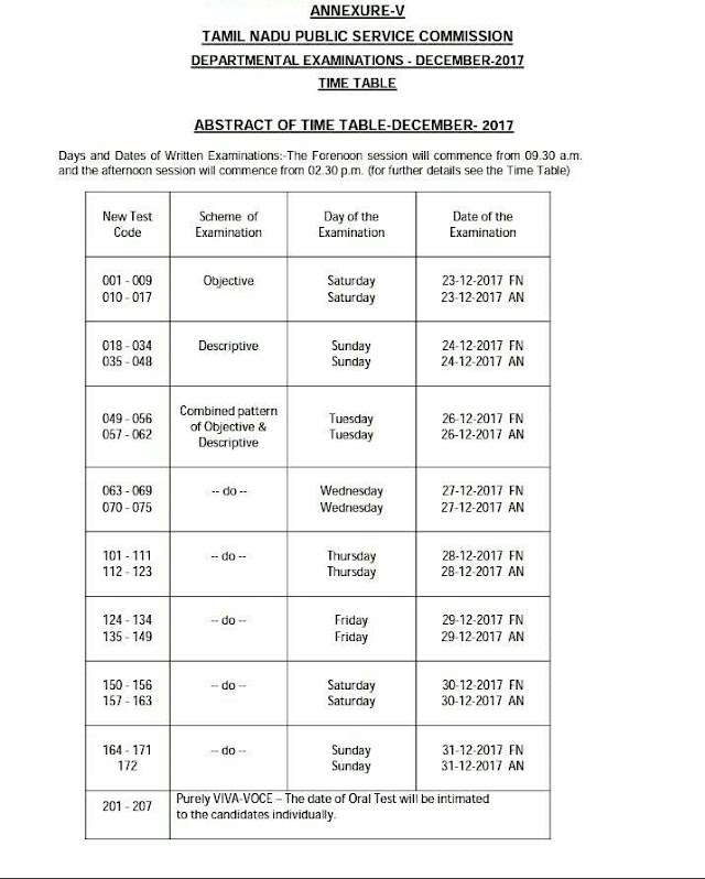 TNPSC- DEPARTMENT EXAM -DECEMBER 2017- TIME TABLE