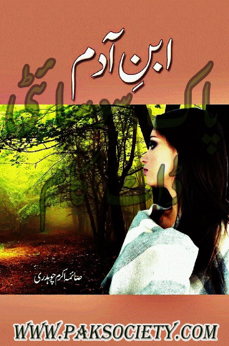 Ibn E Adam Complete Novel By Saima Akram Chaudhary