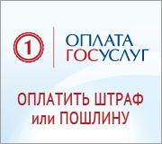 oplatagosuslug.ru
