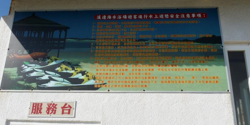 TAIWAN Archipel de Kinmen ,second voyage - P1280291.JPG