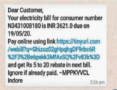 मनमानी / बिजली के बिल दे रहे झटके, उपभोक्ताओं को 3 से 4 हजार रु. के बिल भरने के आ रहे मैसेज