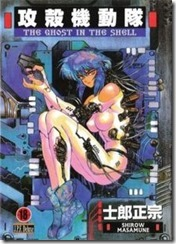 Ghost_in_the_Shell