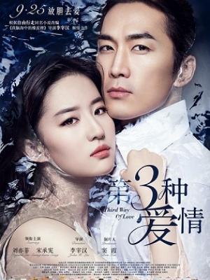 Tình Yêu Thứ Ba - The Third Way Of Love (2015)