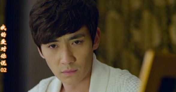 My Love To Tell You  China Drama