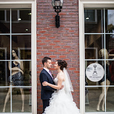 Wedding photographer Aleksandr Shlyakhtin (Alexandr161). Photo of 28.04.2018
