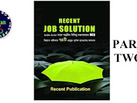 Recent Job Solution 2019-2020- Part 2 PDF ফাইল