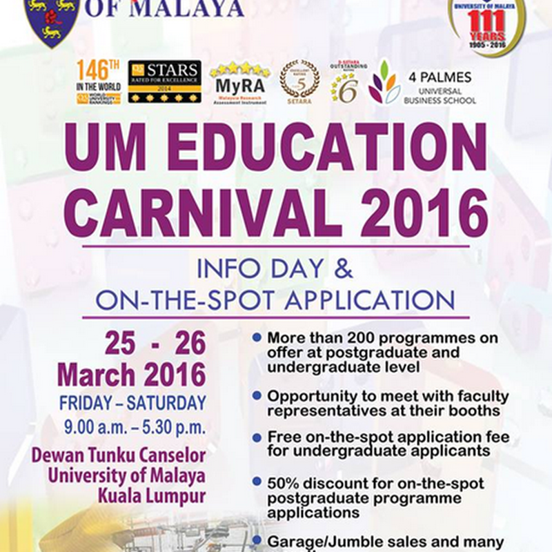UM EDUCATION CARNIVAL 2016