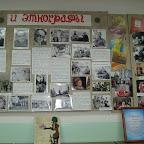 Этнографический музей ВГУ 055.jpg