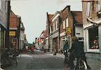 Spijkenisse. Voorstraat met NMB Bank. Gelopen gestempeld in 1982.