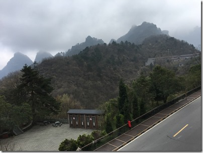 View from Wudang Shan Xianghe Villa at South Cliff 武當山南嚴祥和山莊
