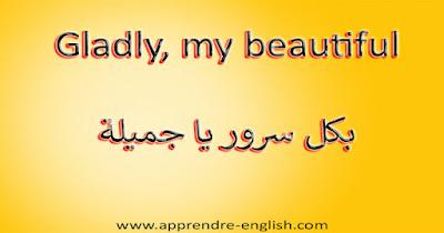 Gladly, my beautiful  بكل سرور يا جميلة