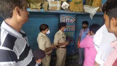 बिहार/छपरा: गल्ला व्यवसायी की गोली मारकर हत्या, विरोध में बाजार बंद