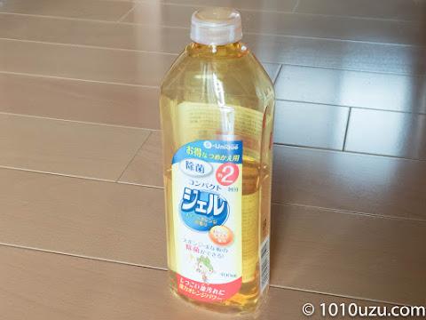 スギ薬局の食器用中性洗剤