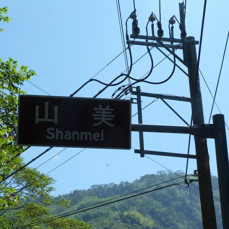Shanmei, en scooter. J 16 - P1180743.JPG