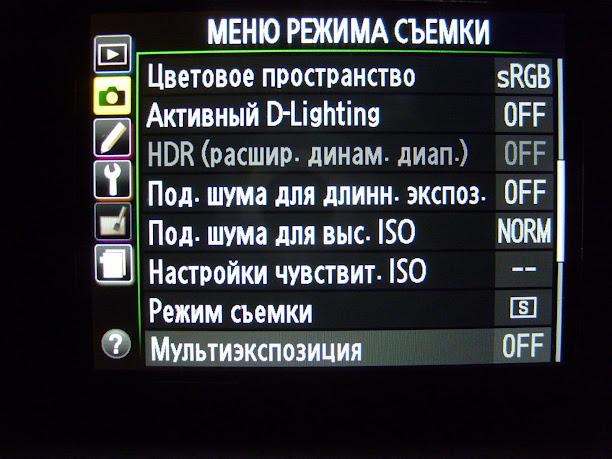 меню nikon d5100
