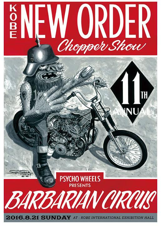CHOPPER SHOW