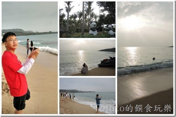 美麗的白砂灣