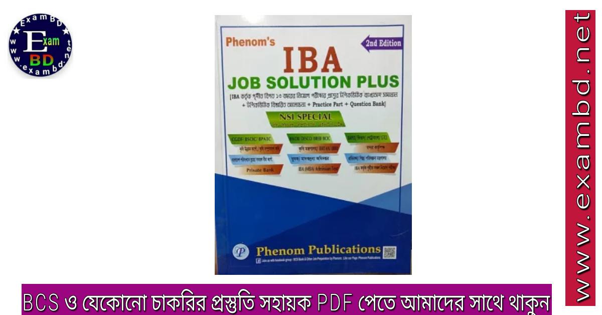 Phenom's IBA JOB SOLUTION PLUS