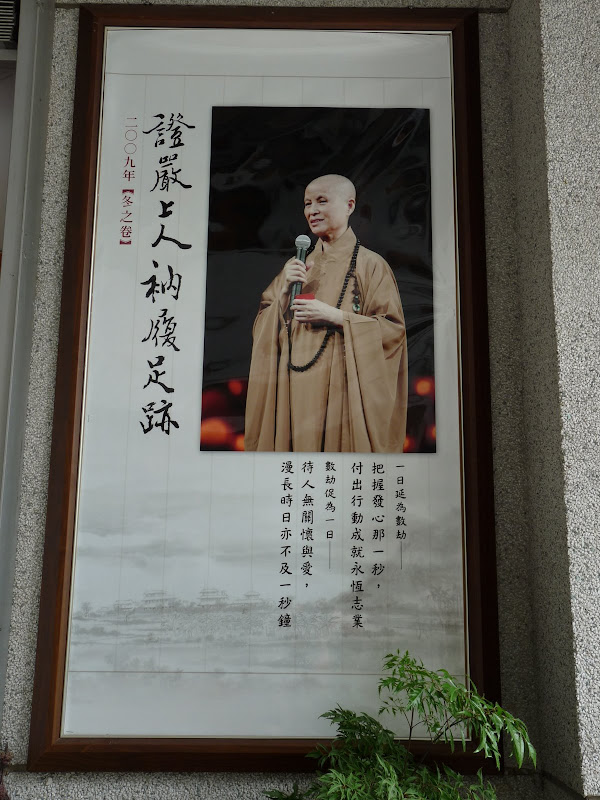 Fondation Tzu Chi
