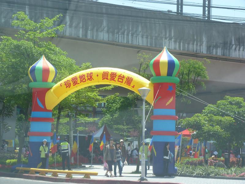 TAIWAN.Taipei, un weekend - P1020272.JPG