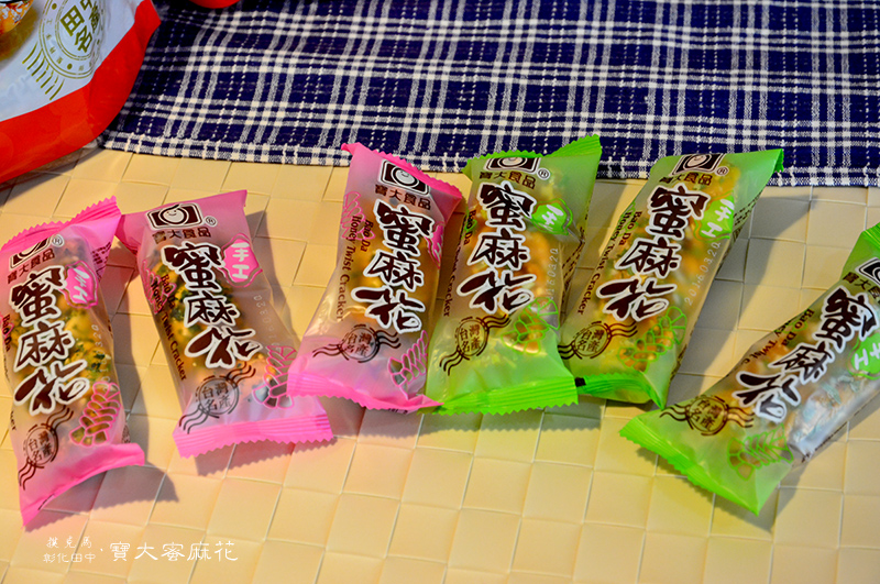 寶大食品蜜麻花
