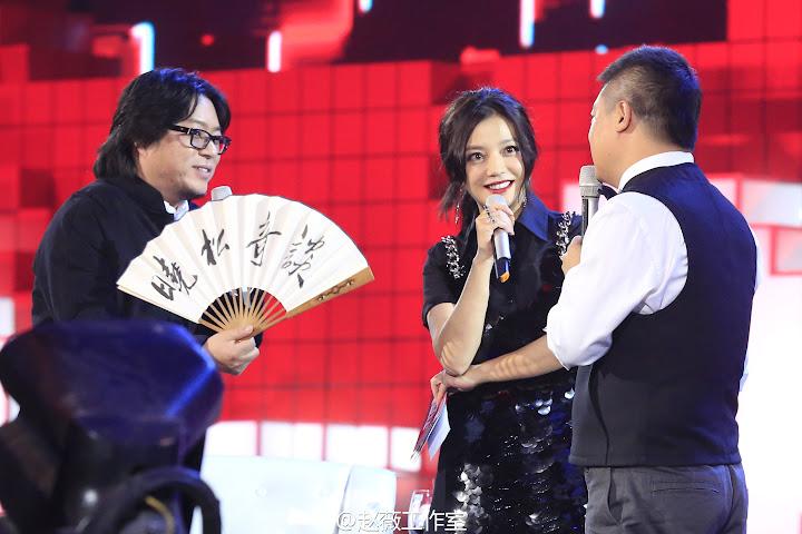 2015.11.10_Dạ Hội DOUBLE 11 - Triệu Vy, Cao Hiểu Phong, Mã Đông (Ảnh+Clip)