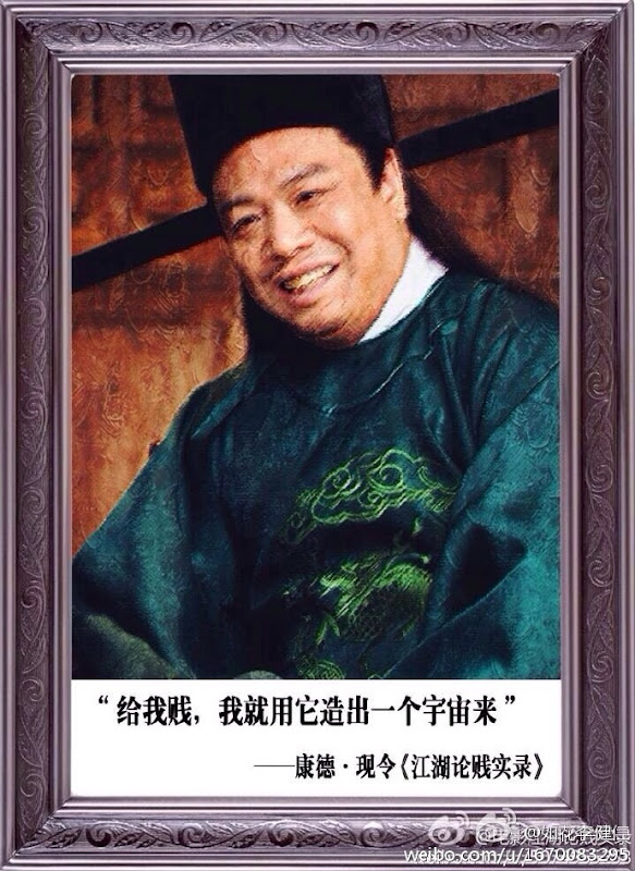 Li Jianren China Actor