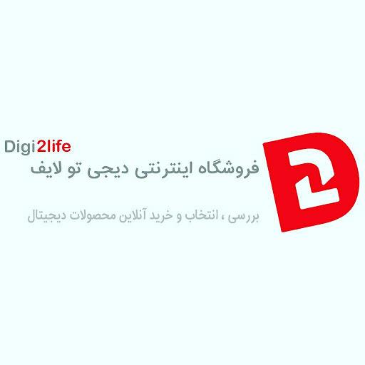 digi2life .