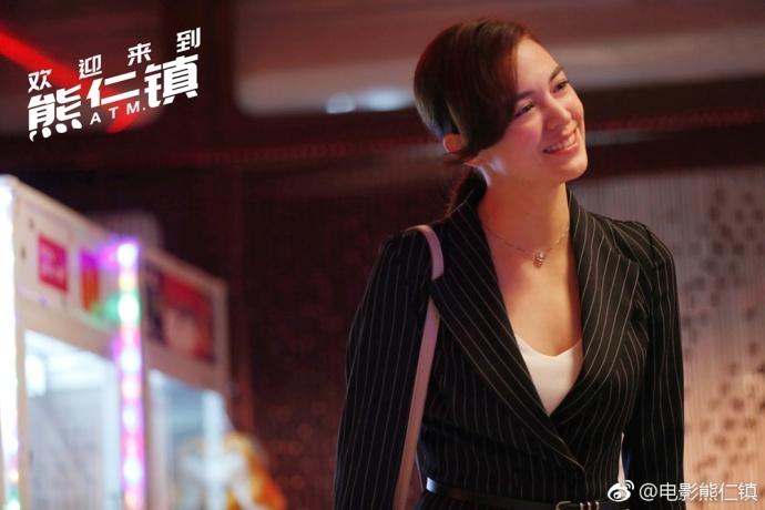 ATM China Movie
