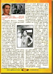 pattukottai_article