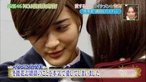 170110 KEYABINGO!2【祝!シーズン2開幕!理想の彼氏No.1決定戦!!】.ts - 00361
