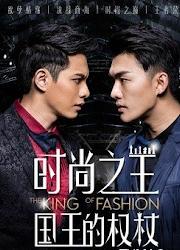 The King of Fashion China Web Drama