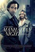 Manhattan en la Oscuridad (2016) ()