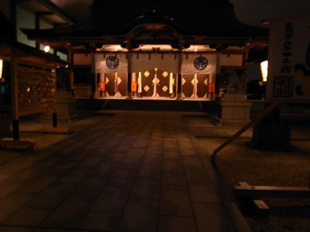 福井市神社