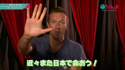 chris-martin-japanese-interview-1