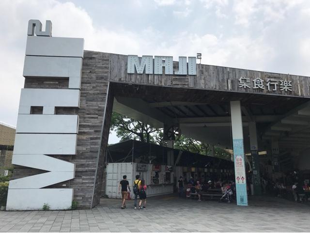 L Origine By La Credenza Taipei : L origine by la credenza taipei the best italian restaurants in
