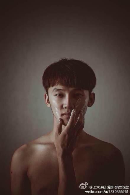 Guo   China Actor