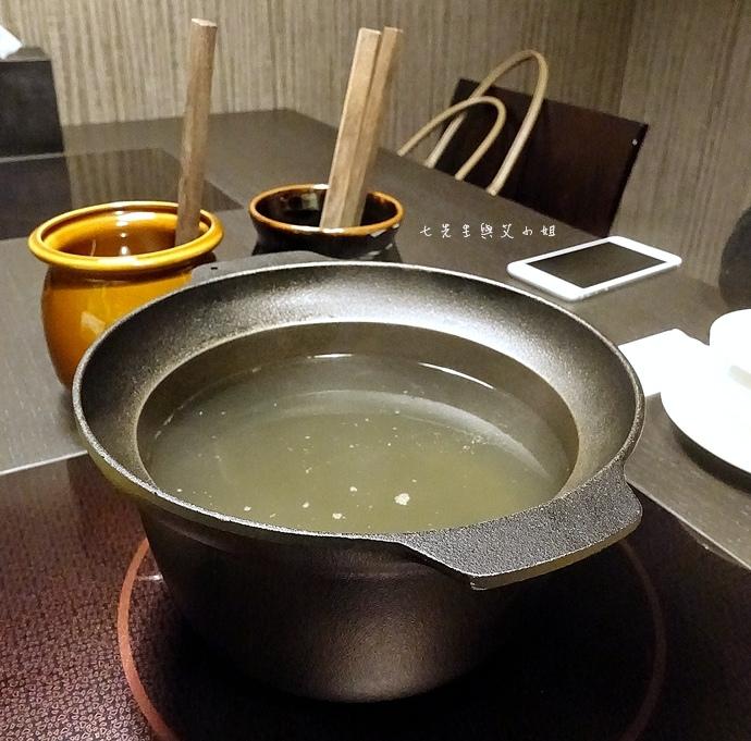 7 柊火鍋專門店