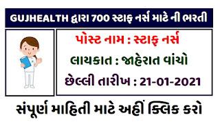 Staff Nurse Bharti for 2020-21