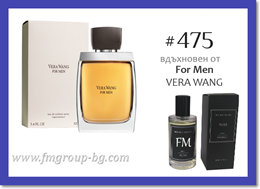 Парфюм FM 475 PURE - VERA WANG - For Men
