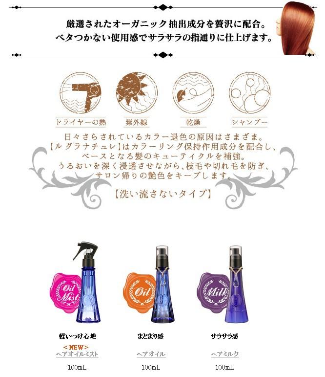 2014-08-04_210815.jpg