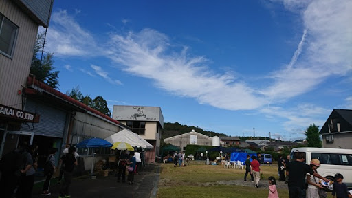 DSC 7165 thumb%255B2%255D - 【秘密基地】VAPEJP専用でにドリチと岐阜県関市の「刃物祭り2017」に行ってきたナイフスペシャル!!【水煙草/シーシャ】