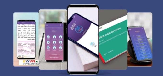 മദ്റസ ലീവാണോ.                           Madrasa Guide Android App അധ്യാപകർക്കും വിദ്യാർത്ഥികൾക്കും രക്ഷിതാക്കൾക്കും ഉപകാരപ്രദം