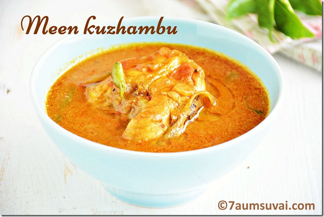 Meen kuzhambu/ Fish curry with coconut